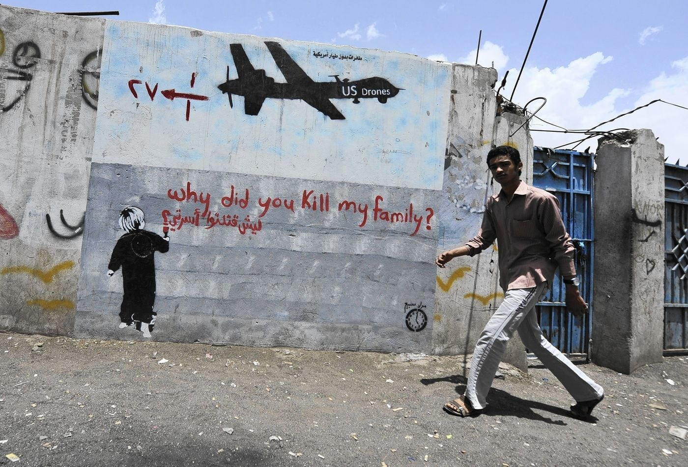 New Civil War: photo of graffiti protesting murder by US drones in Sana, Yemen.