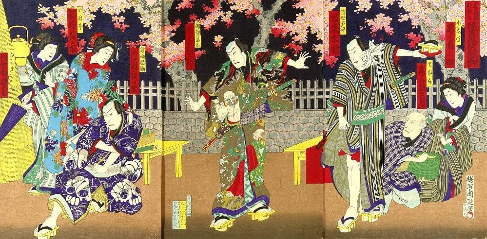 Damn Dems: screen of artwork depicting ancient Kabuki actors.