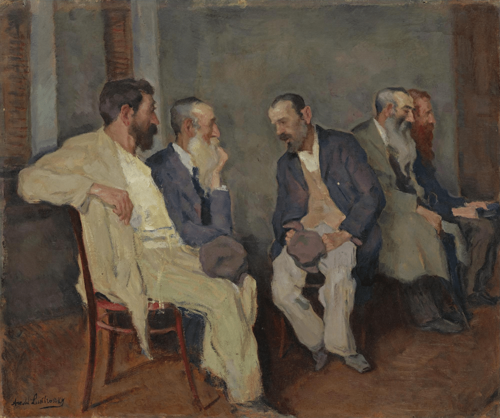 GoodConversation: painting by Arnold Lakhovsky titled CONVERSATION from 1935.